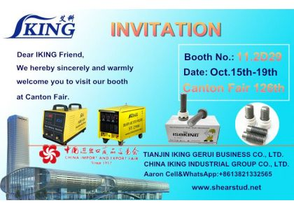 The 126th Canton Fair---China IKING is looking forward to seeing you!