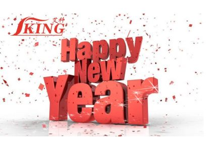 Happy New Year == IKING GROUP
